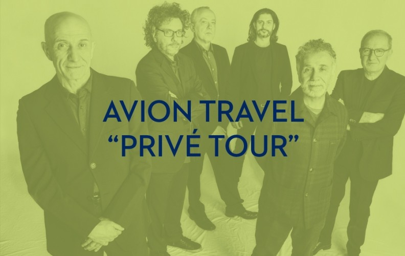 All'Arena Shakespeare AVION TRAVEL – PRIVÉ TOUR