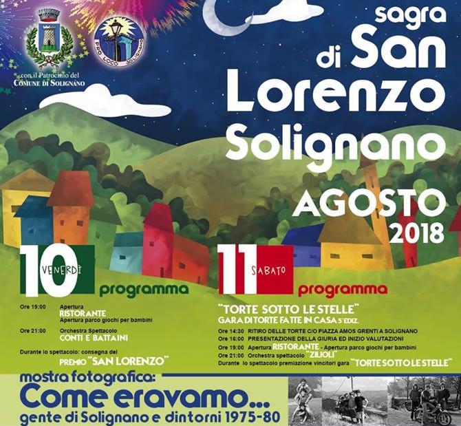 Sagra di San Lorenzo a Solignano