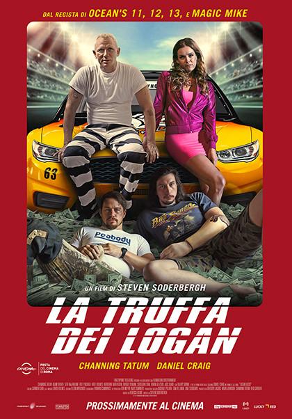 La truffa dei Logan all'Arena estiva Astra Cinema