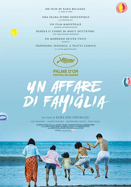 Anteprima Stagione cinematografica 2018-2019  UN AFFARE DI FAMIGLIA all'Arena estiva Astra Cinema