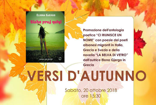 """Versi d'autunno"" alla biblioteca Ilaria Alpi"