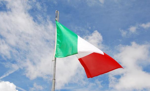 Celebrazioni per il 4 Novembre a Parma
