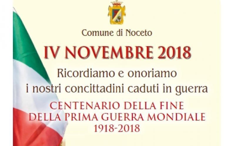 4 novembre GIORNO DELL'UNITÀ NAZIONALE E FESTA DELLE FORZE  ARMATE  a Noceto