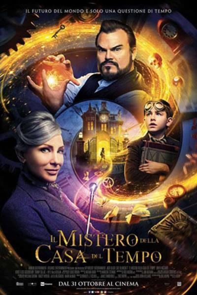 'Il Mistero della casa nel tempo' al cinema  Crystal a Collecchio