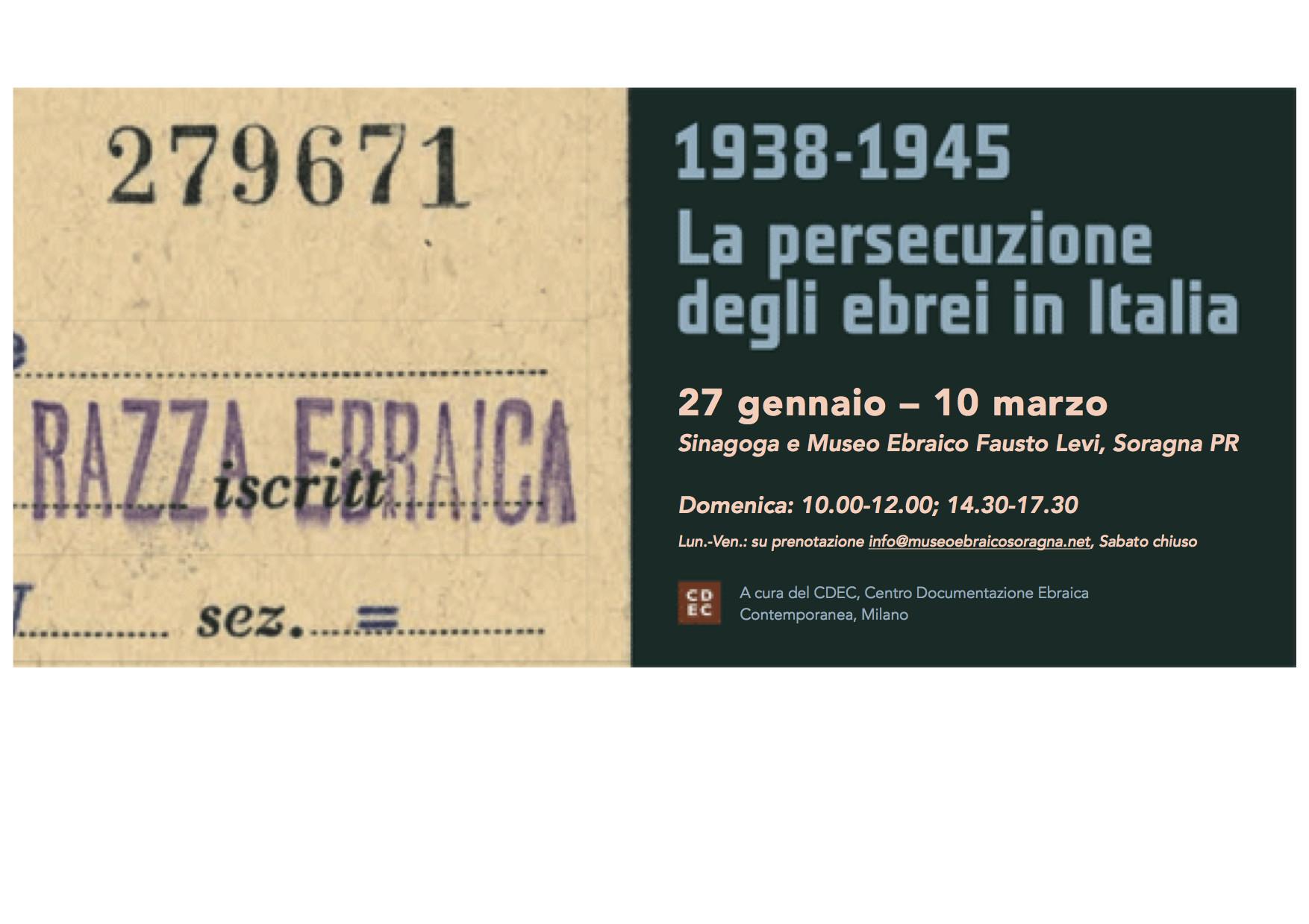1938-1945 La persecuzione degli ebrei in Italia, mostra documentaria