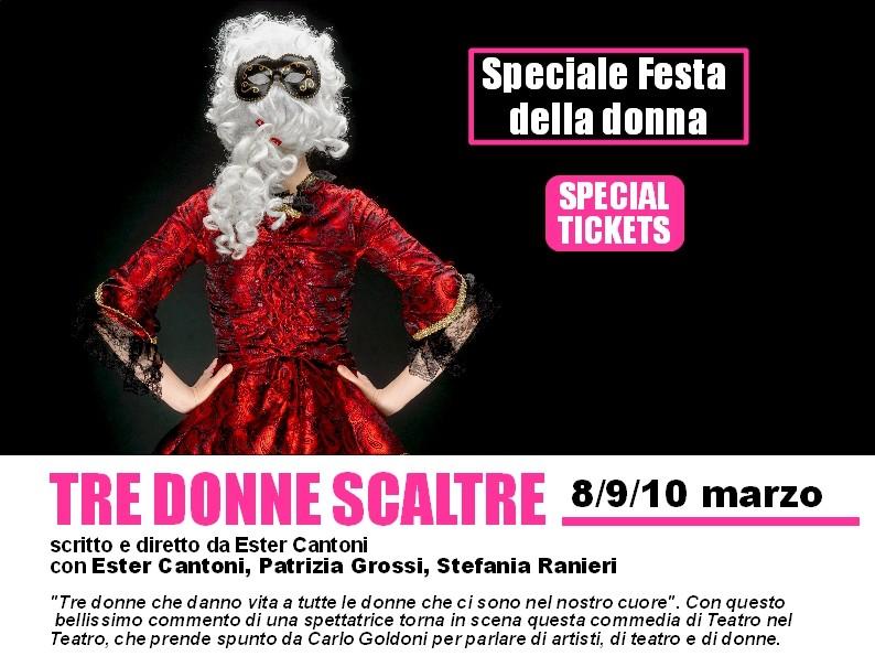 8 marzo Festa della donna€ 10 a tutte le donne  Biglietto Equili_brismi in rosa
