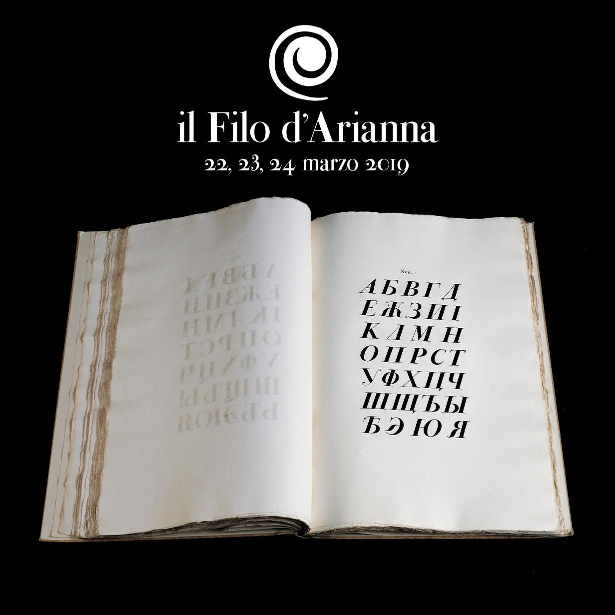 Il Filo d'Arianna  Libri di pregio antichi e moderni nel Labirinto di Franco Maria Ricci