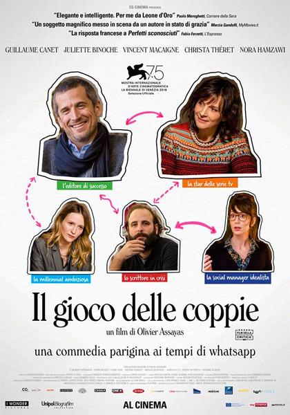 IL GIOCO DELLE COPPIE  con Juliette Binoch al Cinema Astra Parma