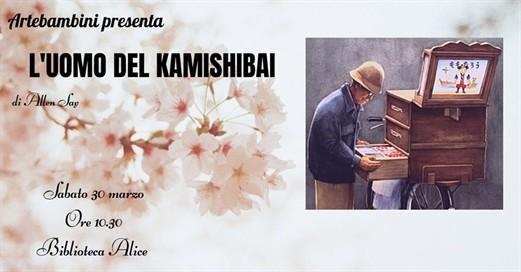 L'uomo del Kamishibai alla biblioteca di Alice