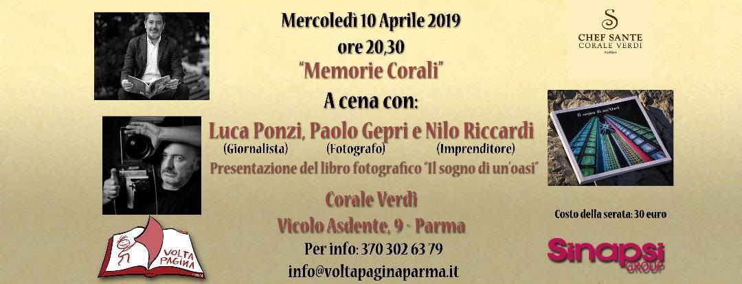 A cena con Luca Ponzi e Paolo Gepri