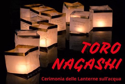 Toro Nagashi, cerimonia delle lanterne sull'acqua