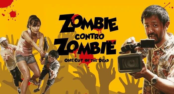 """""""Zombie contro zombie""""   Dal Giappone il cult che mescola horror e commedia, mercoledì 7 agosto ai Giardini della Paura"""