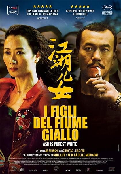 Esterno Notte! il cinema nella Corte del Palazzo delle Orsoline OF: I FIGLI DEL FIUME GIALLO
