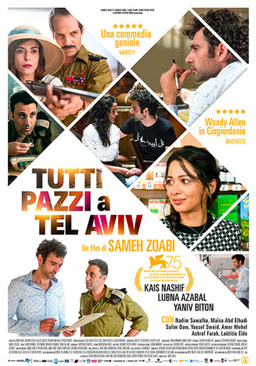 Tutti pazzi a Tel Aviv  al Cinema D'Azeglio arena estiva