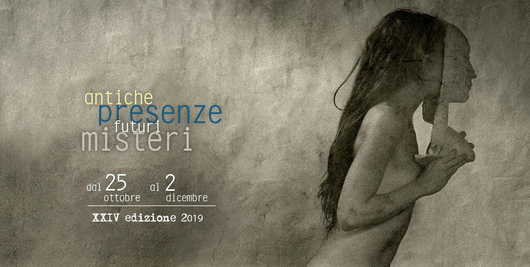 ParmaJazz Frontiere Festival 2019 - Programma