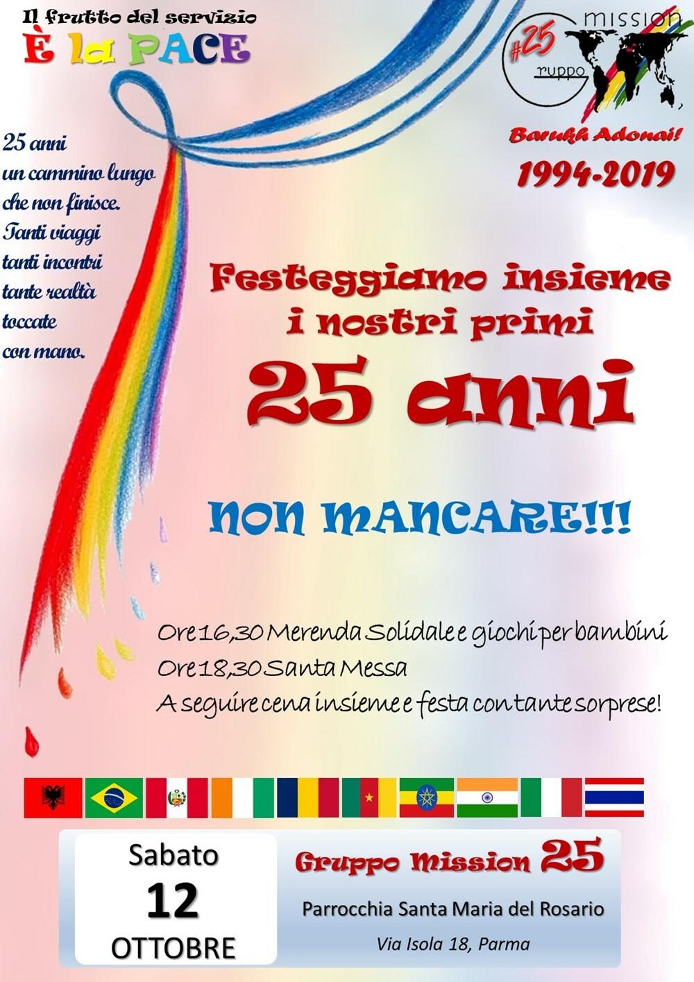 Gruppo Mission 25 Il 12 ottobre la festa per i 25 anni di attività dell'associazione