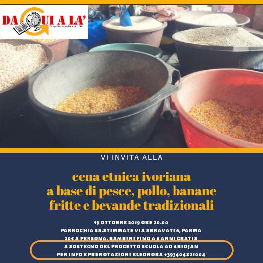 Cena etnica della Costa D'Avorio