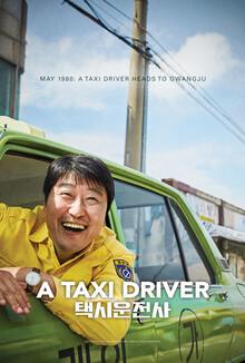 A TAXI DRIVER al cinema Astra