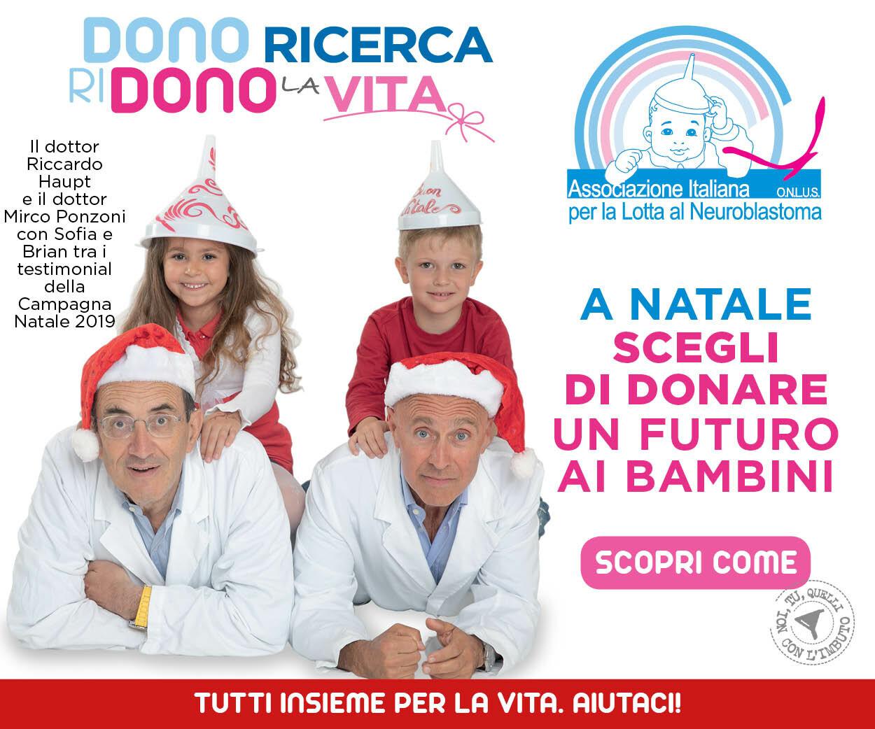 """""""Dono Ricerca RiDono la Vita"""" regala un futuro ai bambini con l'imbuto  Il Natale è più bello con i doni solidali dell'Associazione Neuroblastoma"""