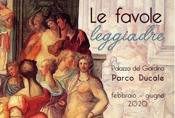 Le favole leggiadre,   ciclo di appuntamenti dedicati agli affreschi del Palazzo del Giardino del Parco Ducale