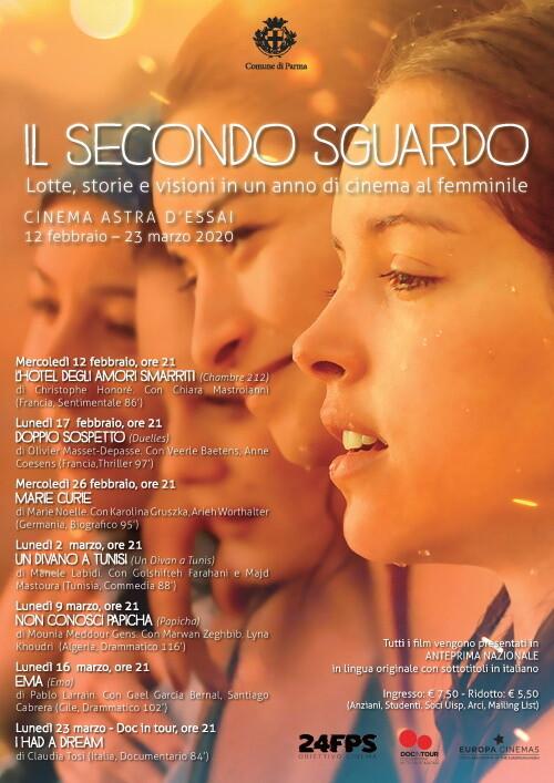 RASSEGNA IL SECONDO SGUARDO . I films  sono in ANTEPRIMA NAZIONALE  e presentati in vers. originale con sott. italiani