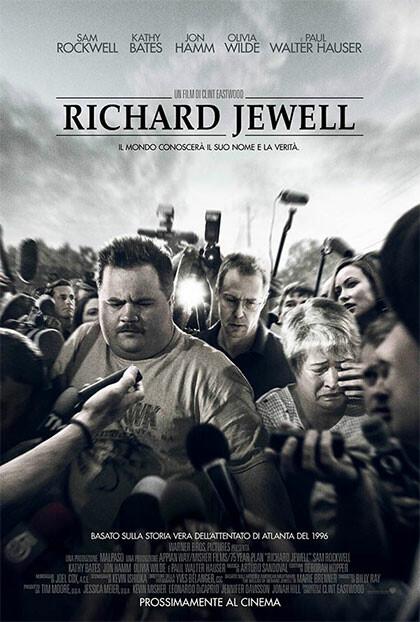 Esterno notte alla corte Of di Fidenza: RICHARD JEWELL  Regia di Clint Eastwood