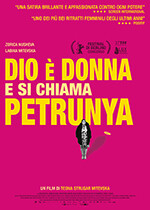 The Original Ones:  GOSPOD POSTOI,IMETO I' E PETRUNIJA