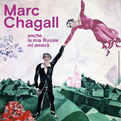 CHAGALL E LA RUSSIA Anche la mia Russia mi amerà in mostra a Palazzo Roverella  a Rovigo