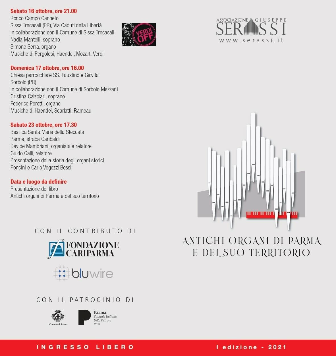 Rassegna Antichi organi di Parma e del suo territorio:  concerto nella Basilica della Steccata a Parma