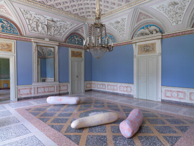 NAIRY BAGHRAMIAN. Misfitsal  GAM - Galleria d'Arte Moderna, Milano